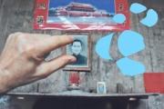 china10_04