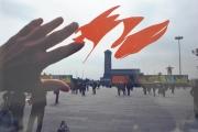 china10_07