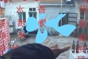 china10_24