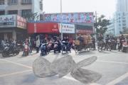 china10_32